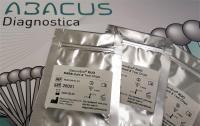 abacus-diagnostica-covid19-tests.jpg